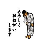 柔の刻(個別スタンプ:01)