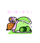 えん君とゆかりちゃんのスタンプ(個別スタンプ:01)