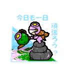 えん君とゆかりちゃんのスタンプ(個別スタンプ:02)
