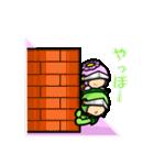 えん君とゆかりちゃんのスタンプ(個別スタンプ:03)