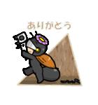 えん君とゆかりちゃんのスタンプ(個別スタンプ:04)