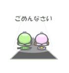えん君とゆかりちゃんのスタンプ(個別スタンプ:06)