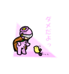 えん君とゆかりちゃんのスタンプ(個別スタンプ:08)