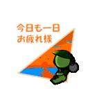 えん君とゆかりちゃんのスタンプ(個別スタンプ:39)