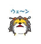 びしゃモン