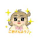 こんにちわ。由紀子です。(個別スタンプ:01)