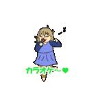こんにちわ。由紀子です。(個別スタンプ:03)