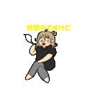こんにちわ。由紀子です。(個別スタンプ:04)