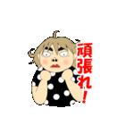 こんにちわ。由紀子です。(個別スタンプ:06)