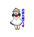 こんにちわ。由紀子です。(個別スタンプ:08)