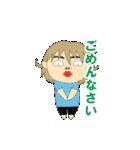 こんにちわ。由紀子です。(個別スタンプ:10)