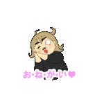 こんにちわ。由紀子です。(個別スタンプ:14)