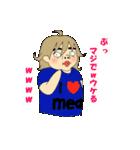 こんにちわ。由紀子です。(個別スタンプ:15)