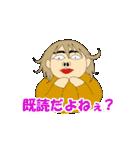 こんにちわ。由紀子です。(個別スタンプ:16)