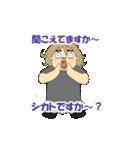 こんにちわ。由紀子です。(個別スタンプ:18)