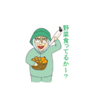こんにちわ。由紀子です。(個別スタンプ:19)