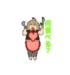 こんにちわ。由紀子です。(個別スタンプ:20)