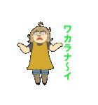 こんにちわ。由紀子です。(個別スタンプ:24)