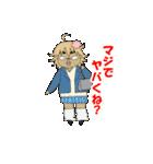 こんにちわ。由紀子です。(個別スタンプ:28)