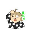 こんにちわ。由紀子です。(個別スタンプ:30)