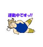 こんにちわ。由紀子です。(個別スタンプ:31)