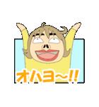こんにちわ。由紀子です。(個別スタンプ:39)