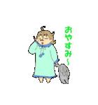 こんにちわ。由紀子です。(個別スタンプ:40)