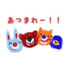 くれよん動物園(個別スタンプ:01)