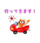 くれよん動物園(個別スタンプ:02)