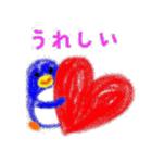 くれよん動物園(個別スタンプ:05)