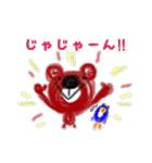 くれよん動物園(個別スタンプ:07)