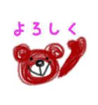 くれよん動物園(個別スタンプ:25)