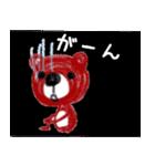 くれよん動物園(個別スタンプ:36)