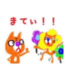 くれよん動物園(個別スタンプ:39)