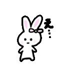 パンちゃんとウサぴん(個別スタンプ:01)