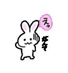 パンちゃんとウサぴん(個別スタンプ:02)