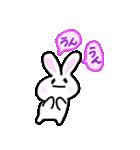 パンちゃんとウサぴん(個別スタンプ:03)