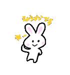 パンちゃんとウサぴん(個別スタンプ:04)