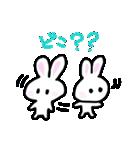 パンちゃんとウサぴん(個別スタンプ:05)