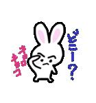 パンちゃんとウサぴん(個別スタンプ:06)