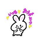 パンちゃんとウサぴん(個別スタンプ:07)