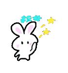 パンちゃんとウサぴん(個別スタンプ:10)