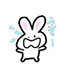 パンちゃんとウサぴん(個別スタンプ:11)