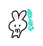 パンちゃんとウサぴん(個別スタンプ:12)