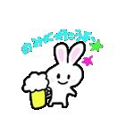 パンちゃんとウサぴん(個別スタンプ:13)