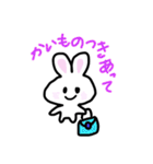 パンちゃんとウサぴん(個別スタンプ:14)