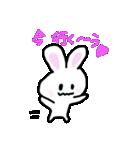パンちゃんとウサぴん(個別スタンプ:15)
