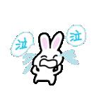 パンちゃんとウサぴん(個別スタンプ:16)