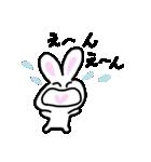パンちゃんとウサぴん(個別スタンプ:17)