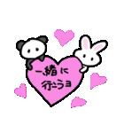 パンちゃんとウサぴん(個別スタンプ:19)